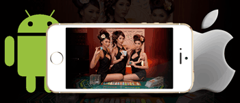 Download the Casino App to Your Portable Devices